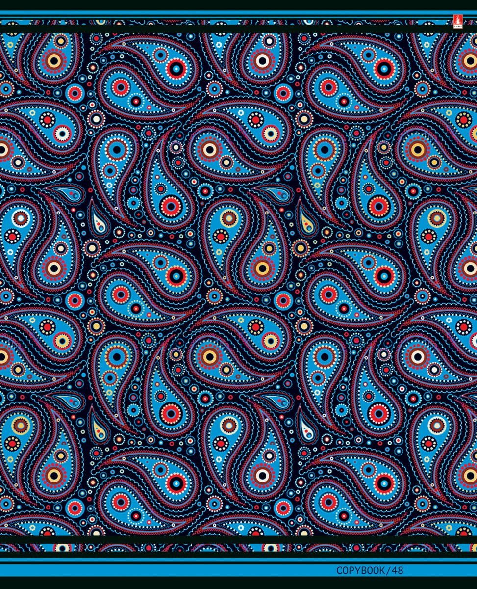 Альт Тетрадь Кашемир 48 листов в клетку Вид 37-48-778Тетрадь Альт Кашемир подойдет студенту и школьнику. Красочная серия Кашемир посвящена красоте одноименного текстильного материала, символа высокого стиля и хорошего вкуса. Фантазийные узоры в различных цветовых решениях - образец эстетики и гармонии. Внутренний блок тетради состоит из 48 листов белой бумаги, соединенных двумя металлическими скрепками. Стандартная линовка в клетку голубого цвета дополнена полями.
