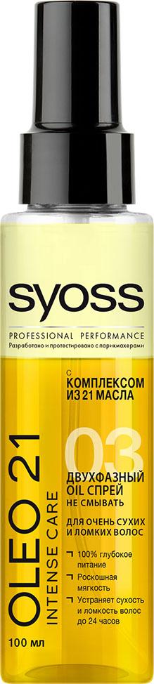 Syoss Двухфазный спрей для волос Oleo 21, 100 мл