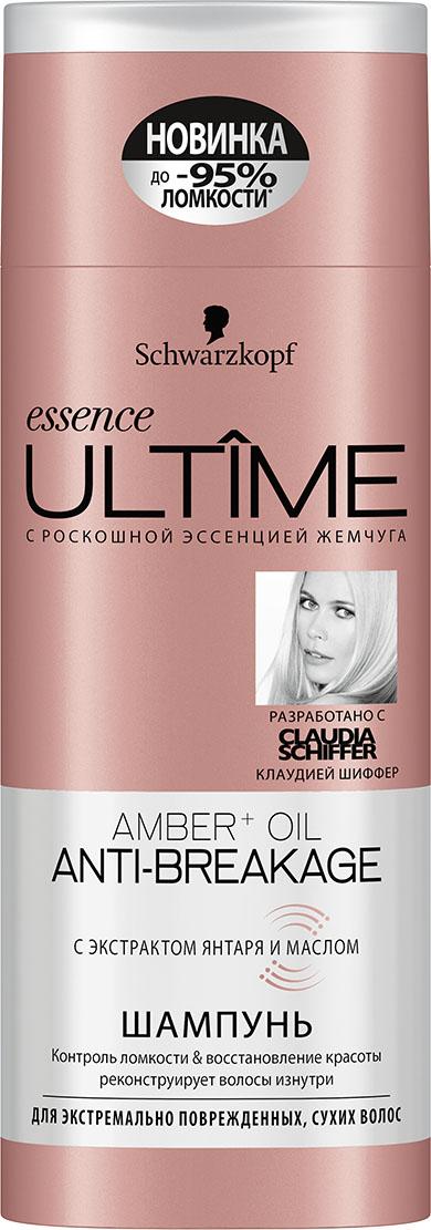 Essence ULTIME Шампунь Amber Oil, 250 мл2030361Шампунь с экстрактом янтаря и масла. Контроль ломкости & восстановление красоты реконструирует волосы изнутри. Для экстремально поврежденнфх волос