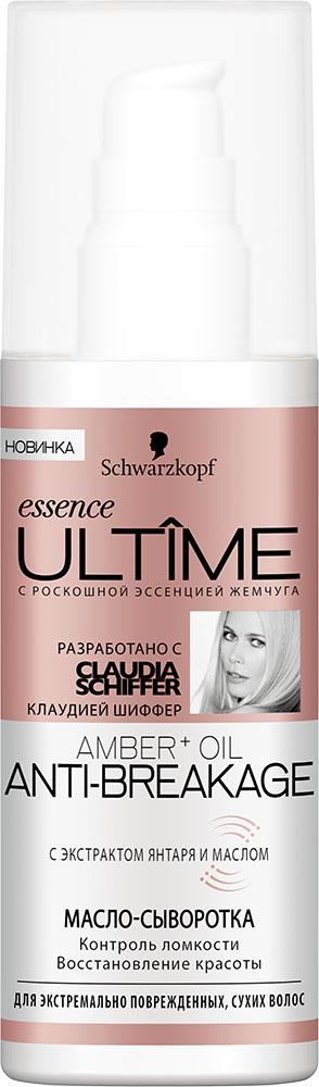 Essence ULTIME Масло-сыворотка Amber Oil, 100 мл2035544Масло-сыворотка с экстрактом янтаря и маслом. Контроль ломкости. Восстановление красоты. Для экстремально поврежденных, сухих волос
