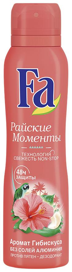 Fa Дезодорант-аэрозоль Райские Моменты, 150 мл 2046887