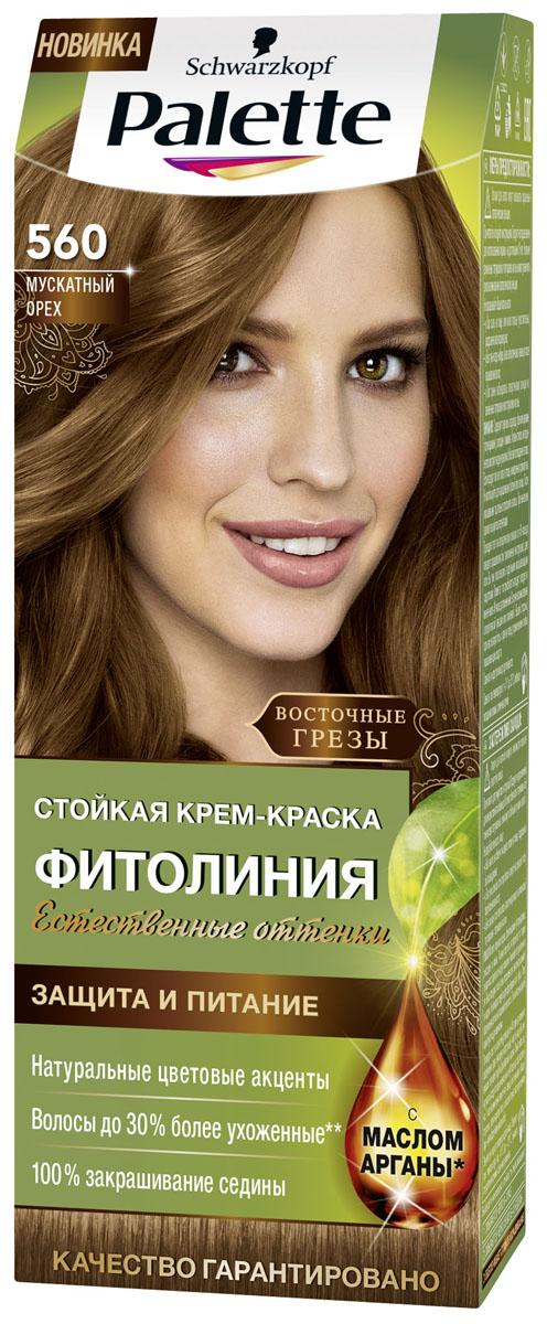 Palette Краска для волос Фитолиния 560 Восточные грезы Мускатный орех, 110 мл20540804 масла + молочко Жожоба обеспечит надежную защиту во время и после окрашивания. Интенсивный уход и натуральный многогранный цвет.