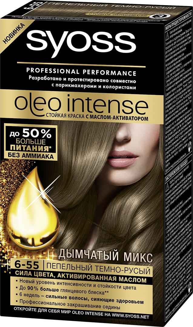Syoss Краска для волос Oleo Intense 6-55 Пепельный темно-русый, 115 мл2061979Откройте для себя первую стойкую краску с маслом-активатором от Syoss, разработанную и протестированную совместно с парикмахерами и колористами. Насыщенная формула крем-масла наносится без подтеков. 100% чистые масла работают как усилитель цвета: технология Oleo Intense использует силу и свойство масел максимизировать действие красителя. Абсолютно без аммиака, для оптимального комфорта кожи головы. Одновременно краска обеспечивает экстра-восстановление волос питательными маслами, делая волосы до 40% более мягкими. Волосы выглядят здоровыми и сильными 6 недель.