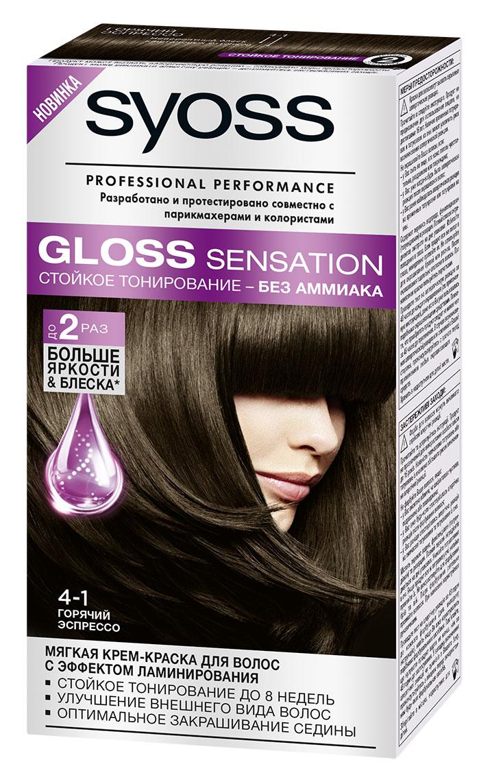 Syoss Краска для волос Gloss Sensation 4-1 Горячий эспрессо, 115 мл2062510Мягкая крем-краска для волос 2-го уровня стойкости для невероятно блестящего цвета. - стойкое тонирование до 8 недель - без аммиака - эффект ламинирования - оптимальное закрашивание седины