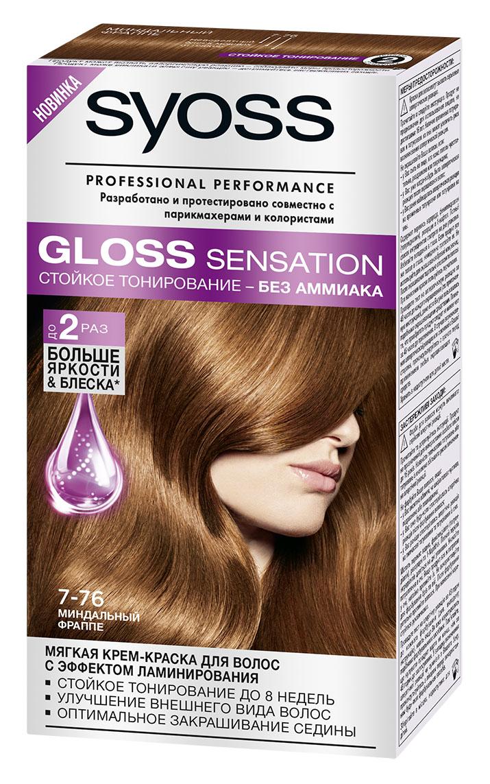 Syoss Краска для волос Gloss Sensation 7-76 Миндальный фраппе, 115 мл2062514Мягкая крем-краска для волос 2-го уровня стойкости для невероятно блестящего цвета. - стойкое тонирование до 8 недель - без аммиака - эффект ламинирования - оптимальное закрашивание седины