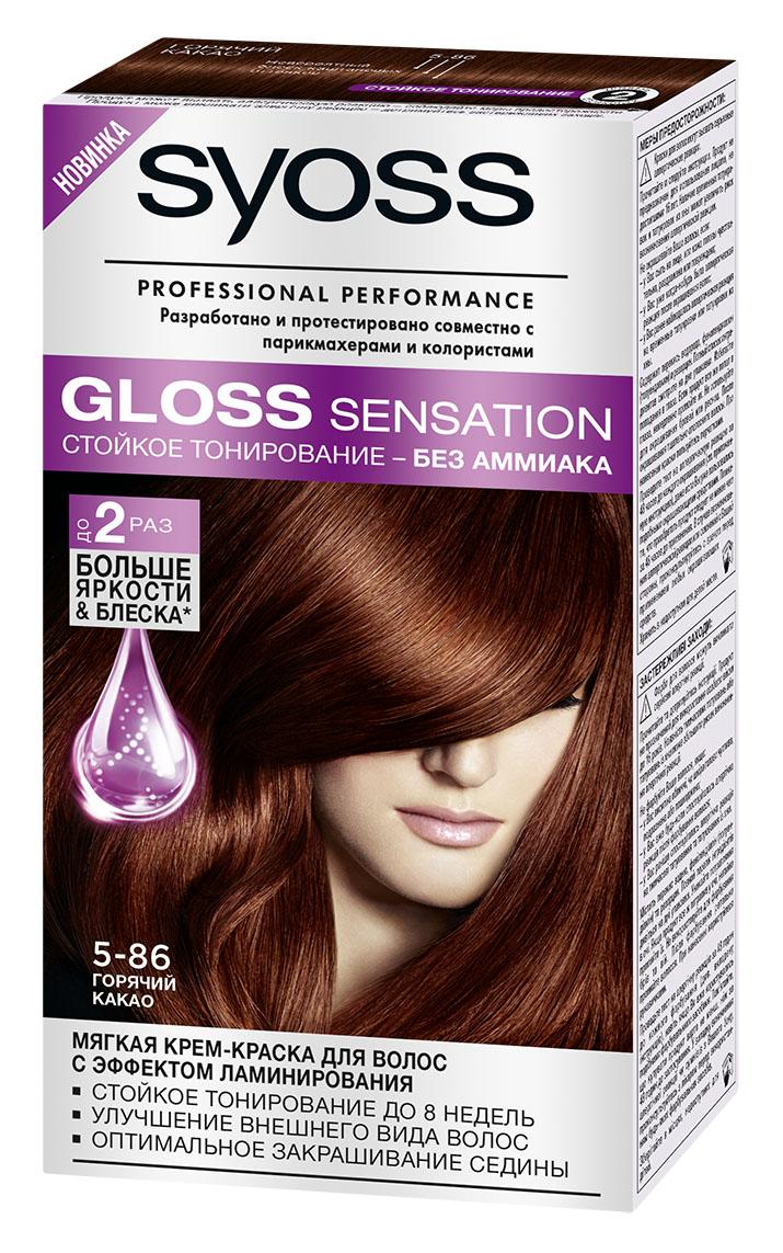 Syoss Краска для волос Gloss Sensation 5-86 Горячий какао, 115 мл2062515Мягкая крем-краска для волос 2-го уровня стойкости для невероятно блестящего цвета. - стойкое тонирование до 8 недель - без аммиака - эффект ламинирования - оптимальное закрашивание седины