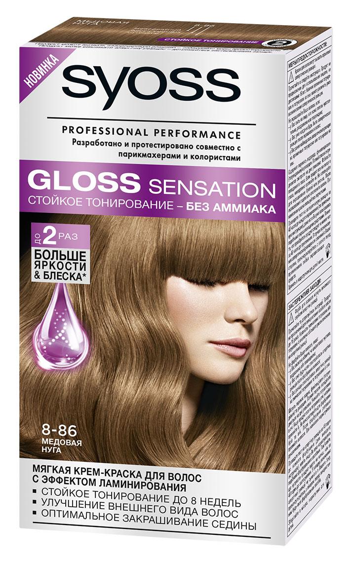 Syoss Краска для волос Gloss Sensation 8-86 Медовая нуга, 115 мл2062516Мягкая крем-краска для волос 2-го уровня стойкости для невероятно блестящего цвета. - стойкое тонирование до 8 недель - без аммиака - эффект ламинирования - оптимальное закрашивание седины