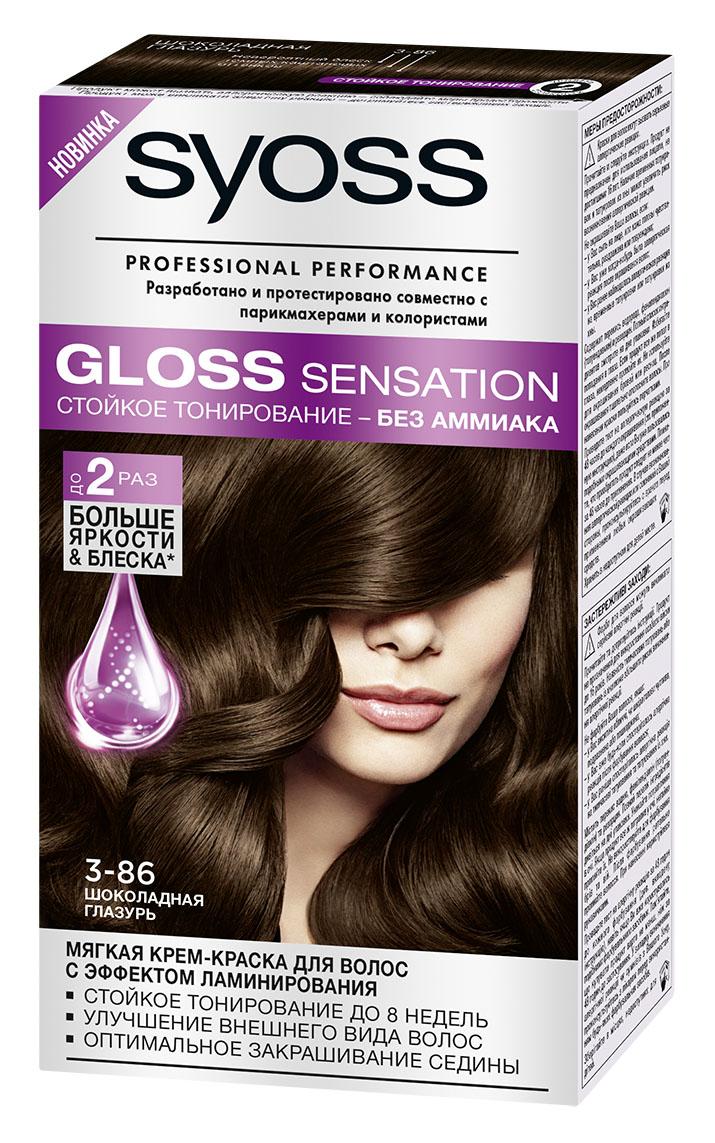 Syoss Краска для волос Gloss Sensation 3-86 Шоколадная глазурь, 115 мл2062517Мягкая крем-краска для волос 2-го уровня стойкости для невероятно блестящего цвета. - стойкое тонирование до 8 недель - без аммиака - эффект ламинирования - оптимальное закрашивание седины