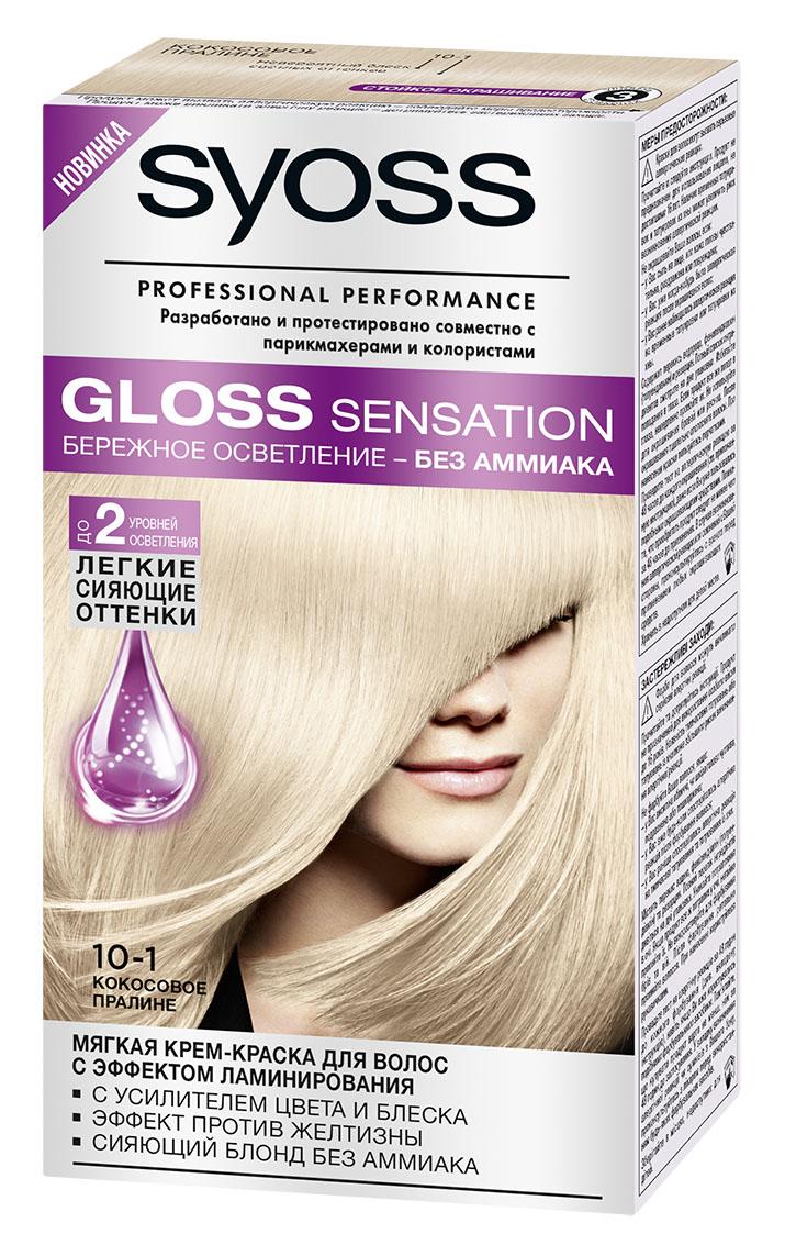 Syoss Краска для волос Gloss Sensation 10-1 Кокосовое пралине, 115 мл2062518Мягкая крем-краска для волос 3-го уровня стойкости для невероятно блестящего цвета. - бережное осветление до 2 тонов - технология ламинирования - сияющий блонд - без аммиака - эффект против желтизны