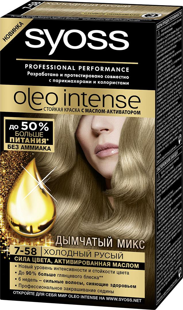 Syoss Краска для волос Oleo Intense 7-58 Холодный русый, 115 мл2062523Откройте для себя первую стойкую краску с маслом-активатором от Syoss, разработанную и протестированную совместно с парикмахерами и колористами. Насыщенная формула крем-масла наносится без подтеков. 100% чистые масла работают как усилитель цвета: технология Oleo Intense использует силу и свойство масел максимизировать действие красителя. Абсолютно без аммиака, для оптимального комфорта кожи головы. Одновременно краска обеспечивает экстра-восстановление волос питательными маслами, делая волосы до 40% более мягкими. Волосы выглядят здоровыми и сильными 6 недель.