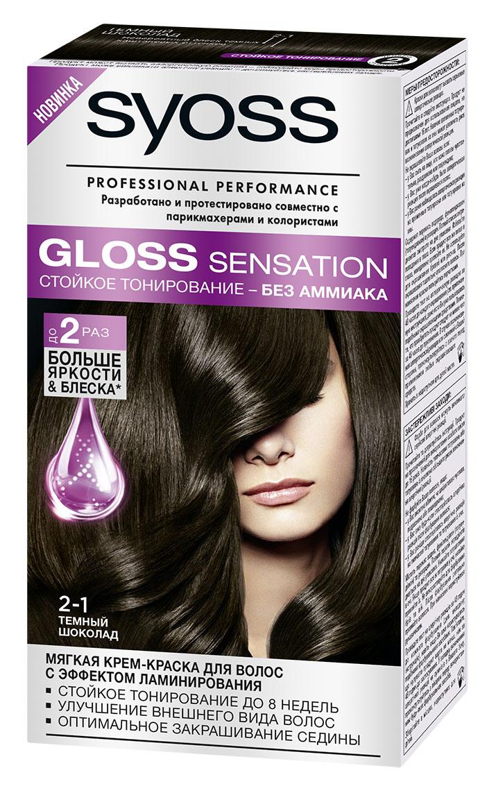 Syoss Краска для волос Gloss Sensation 2-1 Темный шоколад, 115 мл2062529Мягкая крем-краска для волос 2-го уровня стойкости для невероятно блестящего цвета. - стойкое тонирование до 8 недель - без аммиака - эффект ламинирования - оптимальное закрашивание седины