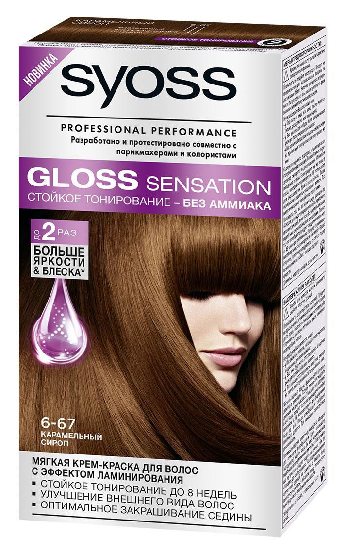 Syoss Краска для волос Gloss Sensation 6-67 Карамельный сироп, 115 мл2062536Мягкая крем-краска для волос 2-го уровня стойкости для невероятно блестящего цвета. - стойкое тонирование до 8 недель - без аммиака - эффект ламинирования - оптимальное закрашивание седины