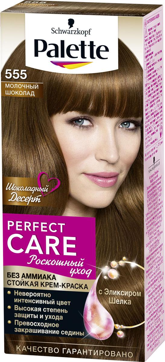 Palette Краска для волос PCC 555 Шоколад, 110 мл2082839Ухаживющая формула без Амииака вмсете с ухаживащим кондиционером сделают Ваши волосы мягкими и шелковистыми.
