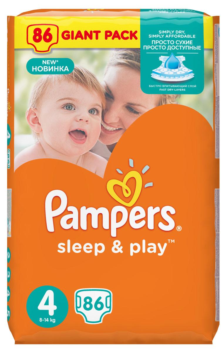 Pampers Подгузники Sleep & Play 8-14 кг (размер 4) 86 штPA-81448306Для того чтобы малыш гармонично развивался и всегда радовал родителей своим отличным настроением, очень важно обеспечить ему комфортные условия для спокойного сна и активных игр. Подгузники Pampers Sleep & Play содержат уникальный впитывающий слой и экстракт ромашки, обладающий смягчающими и антисептическими свойствами. Подгузники Pampers Sleep & Play не только отлично впитывают влагу и удерживают ее внутри, обеспечивая малышу до 9 часов безмятежного сна, но и эффективно ухаживают за нежной детской кожей. Преимущества подгузников Pampers Sleep & Play : внутренний слой быстро впитывает и распределяет жидкость внутри подгузника; экстракт ромашки: дополнительная защита кожи от раздражений; боковые манжеты надежно защищают от протекания; анатомическая форма обеспечивает максимальный комфорт, повторяя форму тела малыша и защищая от кома между ножками; внешний слой пропускает воздух к коже ребенка, позволяя ей дышать; тянущиеся...