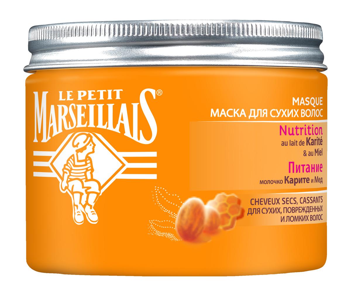Le Petit Marseillais Маска Масло карите и мед, для сухих волос, 300 мл47483/76116Маска Le Petit Marseillais Масло карите и мед - питательная маска, благодаря маслу карите в составе, прекрасно восстанавливает и смягчает сухие, ломкие и поврежденные волосы, возвращает им жизненную силу. Применение : нанесите на влажные волосы по всей длине, оставьте на 3 минуты для достижения максимального эффекта и смойте.