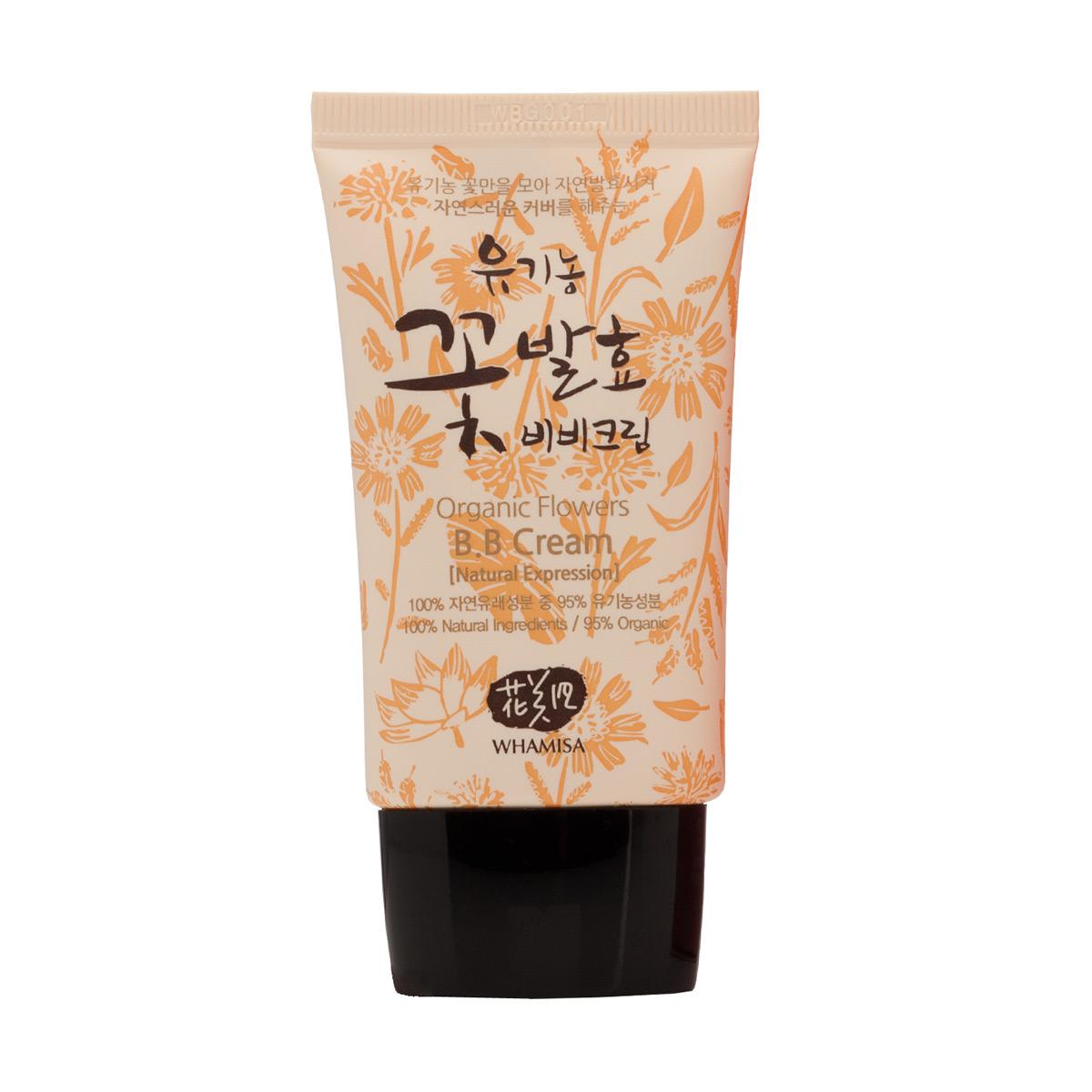 WHAMISA ВВ КРЕМ для лица 40 мл19026Делает кожу приятной, естественной и нежной в течение длительного времени, подходит для чувствительной кожи. Не липкий, на основе воды, полученной из экстрактов растений (алоэ, олива, лотос, одуванчик, солодка, и др). Рекомендуется как база под макияж, с мягкой текстурой, с увлажняющим и питательным эффектом