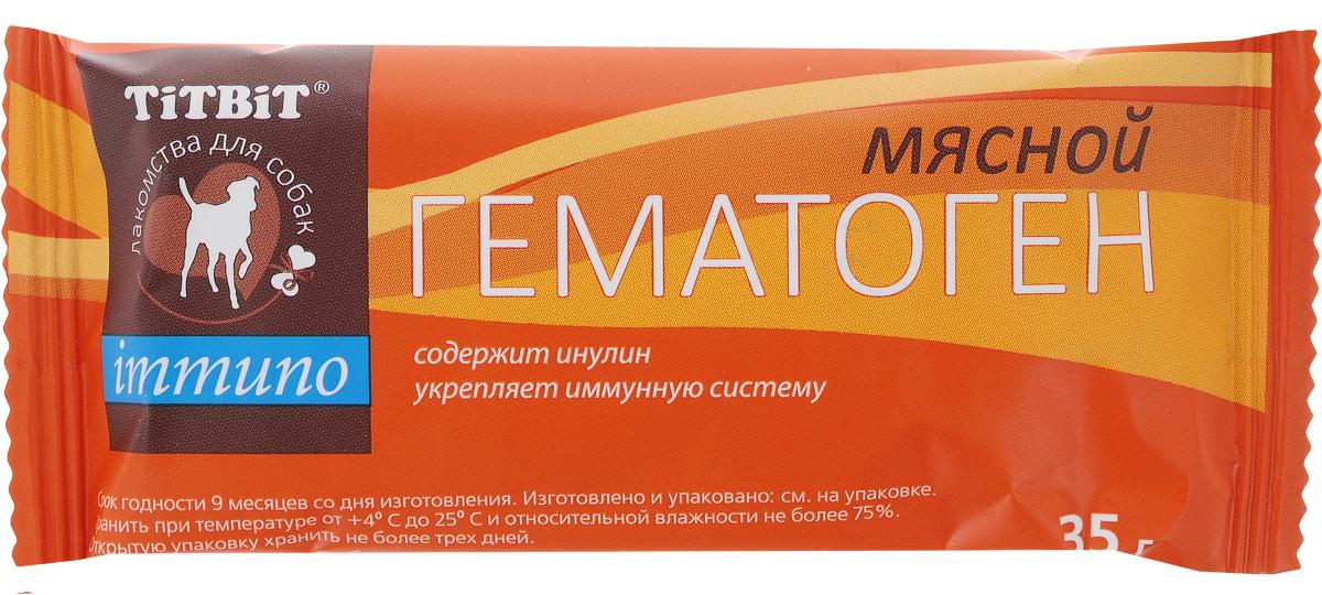 Лакомство для собак Titbit Immuno, гематоген мясной, 35 г5927Мясной гематоген Titbit Immuno - это профилактическое лакомство для собак, обогащенное инулином для укрепления иммунной системы. Разработано на основе классической рецептуры гематогена с учетом физиологических особенностей животного. Стимулирует образование эритроцитов, повышает содержание гемоглобина в крови, обогащает организм железом, нормализует обмен веществ, содержит белки, жиры и углеводы, в легкоусвояемой форме. Рекомендуется включать в рацион ослабленных и перенесших операции собак. Товар сертифицирован.
