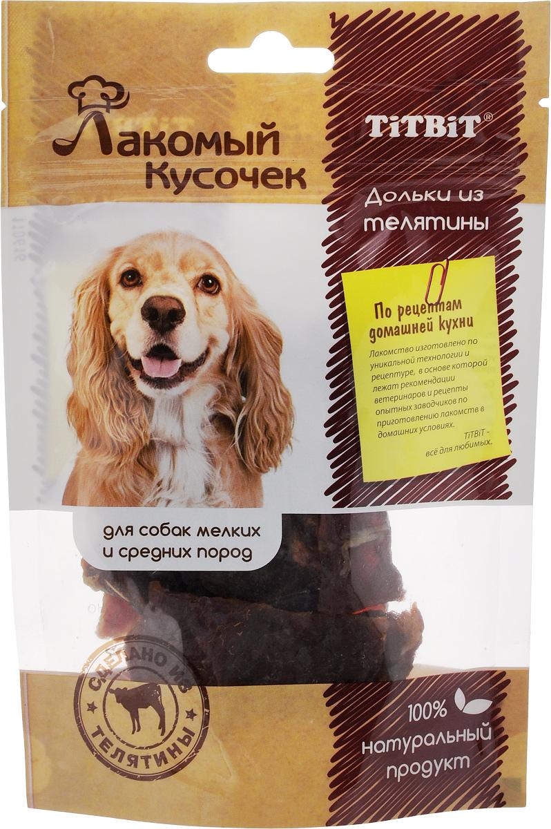 Лакомство для собак Titbit Дольки из телятины, 60 г6436Titbit Дольки из телятины - это вкусное и полезное лакомство для собак мелких и средних пород, изготовленное из натурального мяса телятины. Угостите лакомством своего питомца и он почувствует вашу любовь и заботу. Пищевая ценность в 100 г: белки - 57 г, жиры 17 г, зола 4 г, влага 20 г. Энергетическая ценность в 100 г: 407 ккал. Товар сертифицирован.