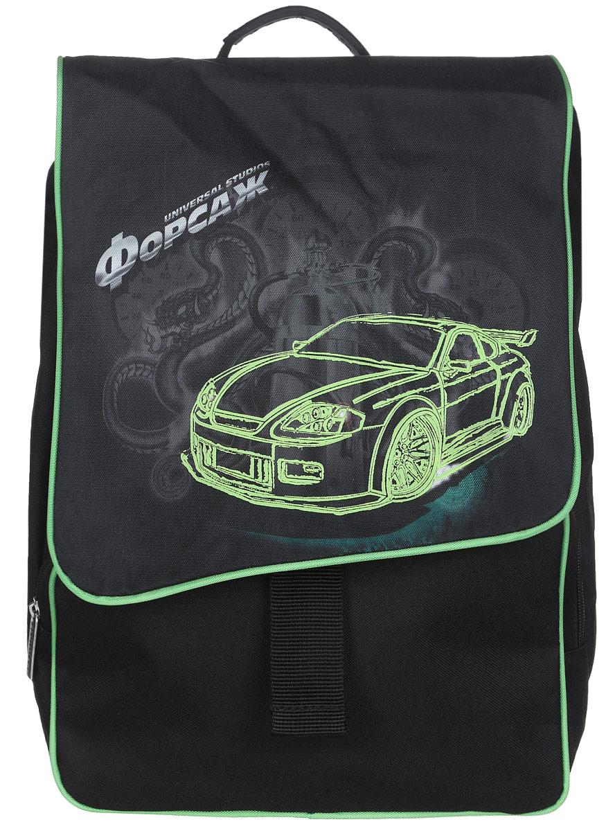 Proff Рюкзак детский Форсаж цвет черный салатовыйFF16-BPA-02-02Детский рюкзак Proff Форсаж с изображением автомобиля обязательно привлечет внимание вашего школьника. Изображение содержит флуоресцентные пигменты, которые преобразуют содержащийся в окружающем свете ультрафиолет и дают эффект свечения в темноте. Рюкзак содержит вместительное отделение, закрывающееся затягивающимся шнурком и клапаном на защелку. Внутри отделения находятся две мягкие перегородки с хлястиком на липучке, открытый карман и нашивной кармашек на застежке-молнии. Лицевая сторона изделия оснащена накладным карманом на молнии, внутри которого расположены два открытых кармашка, три отделения для канцелярских принадлежностей и текстильная лента с кольцом для ключей. По периметру рюкзака расположена молния для увеличения объема. Рюкзак оснащен ручкой с резиновой насадкой для удобной переноски. Конструкция спинки дополнена эргономичными подушечками для снижения давления на позвоночник, противоскользящей сеточкой и системой вентиляции для...