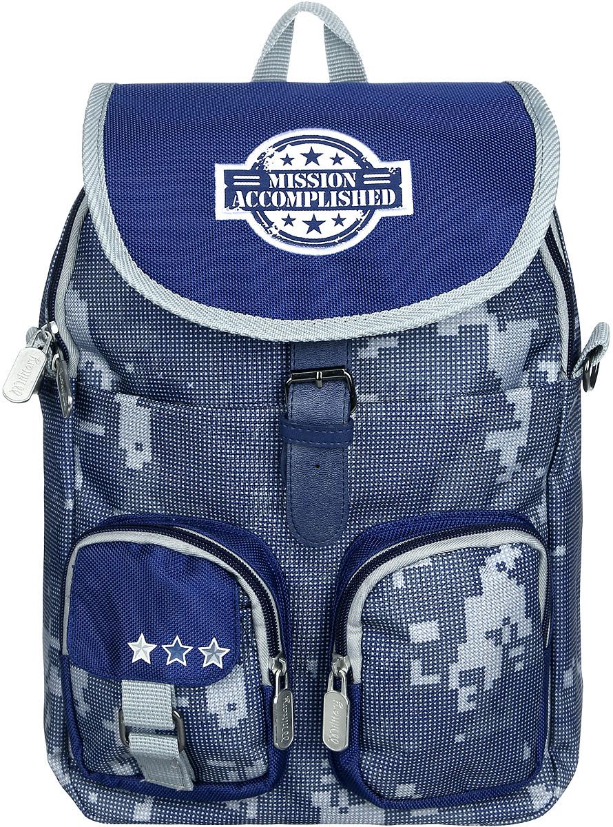 Proff Рюкзак детский Military MI16-BP-15-01MI16-BP-15-01Детский рюкзак Proff Military предназначен для хранения и транспортировки личных вещей. Рюкзак выполнен из полиэстера, уплотнители - из поролона, элементы отделки - из пластика, металла, ПВХ. Рюкзак имеет одно основное отделение, закрывающееся на молнию, а сверху клапаном на магнитную защелку. Внутри отделения нет карманов. На лицевой стороне расположены три кармана, два из которых на молниях, один на застежке-липучке. Под клапаном на лицевой стороне находится вместительный карман на молнии, внутри которого располагаются четыре открытых кармашка под мобильный телефон и канцелярские принадлежности, лента с карабином для ключей. Рюкзак оснащен текстильной ручкой для переноски в руке и подвешивания. Лямки рюкзака можно регулировать по длине. Многофункциональный детский рюкзак станет незаменимым спутником вашего ребенка. К рюкзаку прилагается металлический брелок с надписью Military.