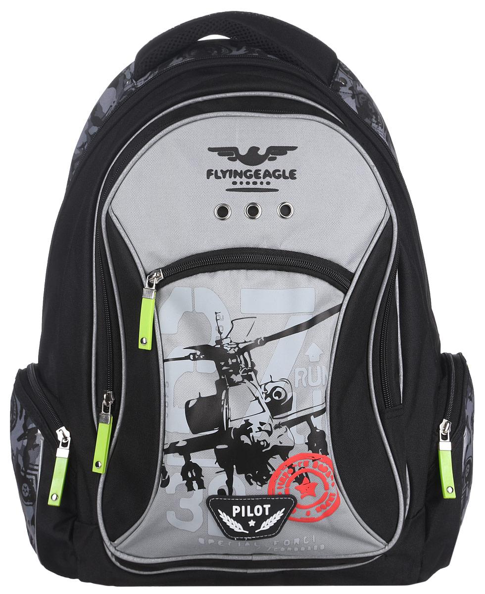 Erich Krause Рюкзак детский Flying Eagle39327Детский рюкзак Erich Krause Flying Eagle - это стильный рюкзак, который подойдет всем, кто хочет разнообразить свои школьные будни. Благодаря двум мягким плечевым ремням, длина которых регулируется, у ребенка не возникнут проблемы с позвоночником. Конструкция спинки дополнена эргономичными воздухопроницаемыми подушечками. Рюкзак выполнен из плотного полиэстера черного и серого цветов. Рюкзак состоит из одного вместительного отделения, закрывающегося на застежку-молнию с двумя бегунками. Отделение оборудовано небольшим карманом на молнии и мягким карманом для различных гаджетов, фиксирующимся на хлястик с липучкой. На внешней стороне рюкзак оснащен двумя вместительными карманами на застежках-молниях. В одном из карманов находится органайзер для хранения канцелярских принадлежностей и мобильного телефона. По бокам рюкзака расположены два небольших кармана на молниях. Для удобной переноски предусмотрена текстильная ручка и ручка для подвешивания рюкзака. Дно рюкзака оснащено...