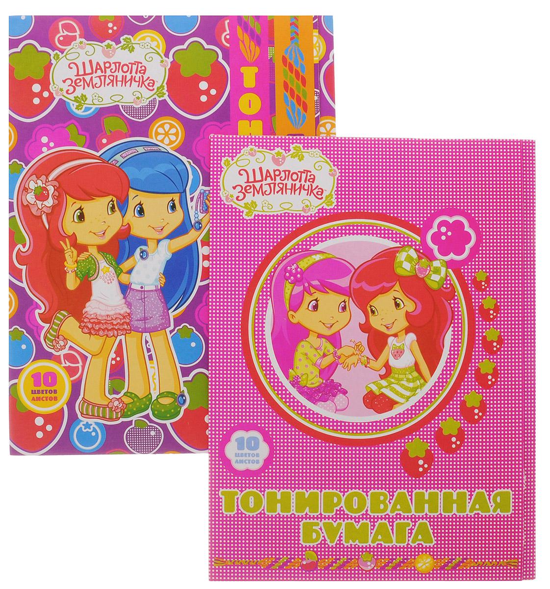 Action! Набор цветной бумаги Strawberry Shortcake 10 листов 2 шт SW-CTP-10/10