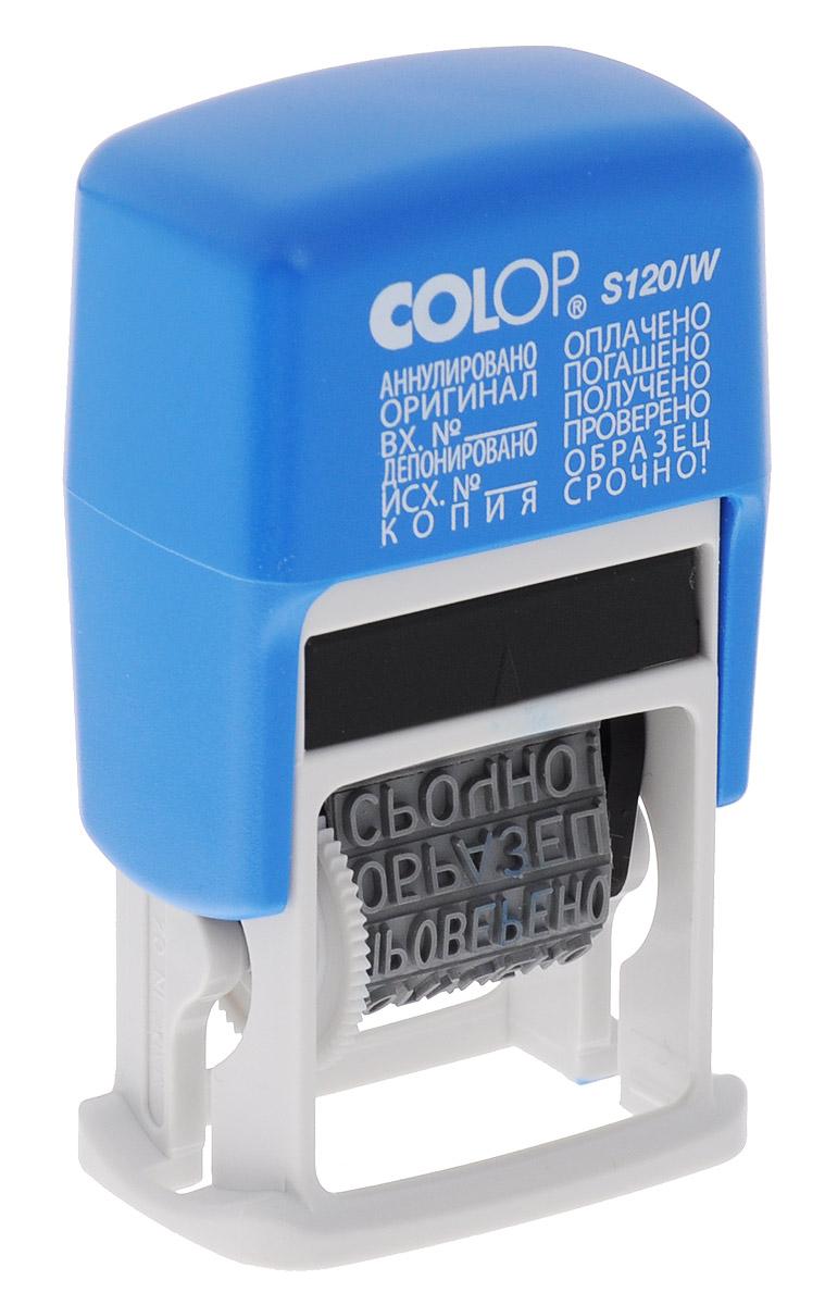 Colop Мини-штамп S120/W