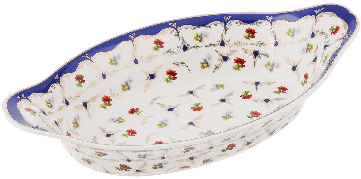 Блюдо Elan Gallery Цветочек, 26 х 15 х 5 см504023Блюдо Elan Gallery Цветочек, изготовленное из керамики, прекрасно подойдет для заливного, холодца и слоеных салатов. Блюдо оформлено в традиционном дизайне с золотистой каймой. Оно украсит сервировку вашего стола и подчеркнет прекрасный вкус хозяйки. Не использовать в микроволновой печи. Размер блюда (по верхнему краю): 26 х 15 см. Высота стенки: 5 см.
