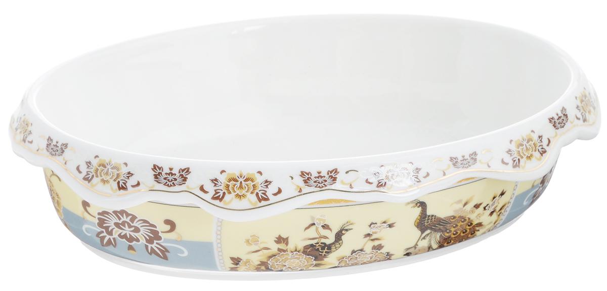 Шубница Elan Gallery Павлин, 900 мл503599Шубница Elan Gallery Павлин, выполненная из высококачественной керамики, идеально подойдет для сервировки традиционного салата Сельдь под шубой или любого другого слоеного салата. Компактное и оригинальное блюдо станет незаменимым при любом застолье. Не рекомендуется применять абразивные моющие средства. Не использовать в микроволновой печи.