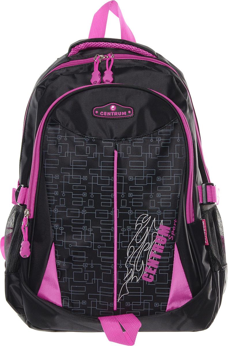 Centrum Школьный ранец 8682286822Рюкзак спортивный молодежный, цвет-розовый. Размер 45*33*14 см, 2 отделения, боковые карманы из сетки, уплотненная спинка, внутри отделений карманы для телефона и мелочей, материал нейлон.