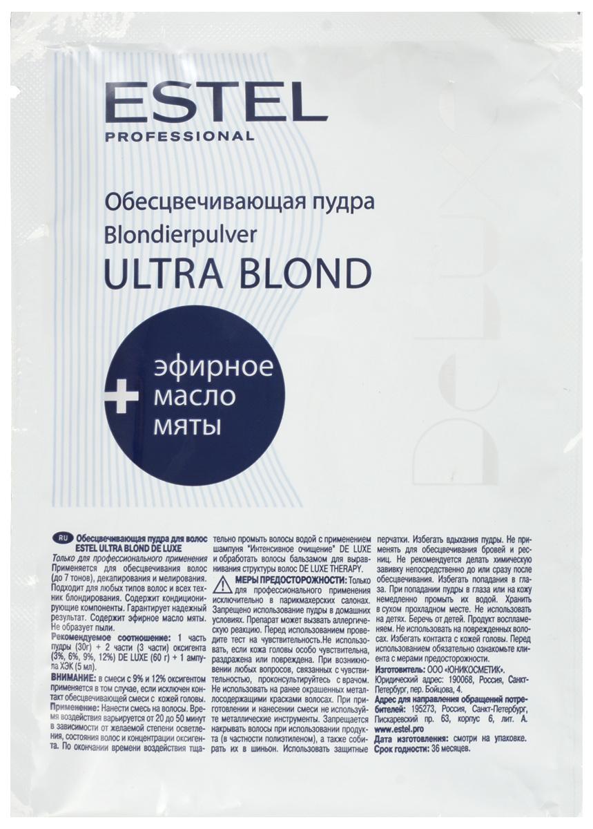 Estel De Luxe Ultra Blond De Luxe - Пудра обесцвечивающая30 г