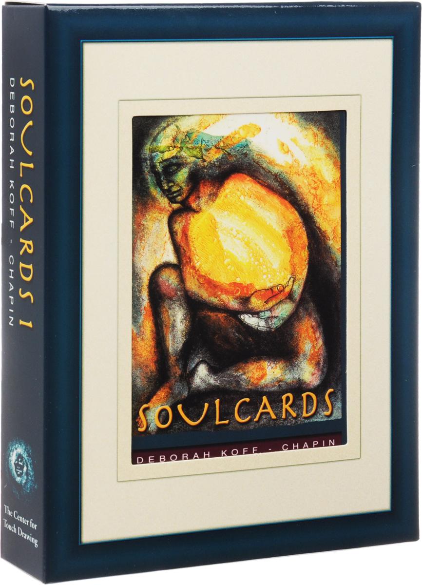 Карты SOUL CARDS № 1, 60 карт, инструкция на английском языке. SDS60SDS60Набор из 60 вызывающих воспоминания образов, созданных Деборой Кофф-Чапин, обращается напрямую к Вашей душе. . Используйте их, чтобы питать и пробуждать собственную проницательность и креативность. Карты могут использоваться для терапевтических и гадательных целей. Использование SoulCards с партнером может открыть новые каналы общения между вами. Нет никаких установленных значений к картам; каждый может отразить различную интерпретацию в зависимости от человека, который выбирает контекст, в котором она рассматривается. Книга предлагает предложения для подготовки, отбора, чтения, и объединения карт, а также использования их для отражения, предсказания, рассмотрения, визуализации и интерпретаций мечты. Уникальная упаковка может использоваться в качестве структуры для показа отдельных карт.