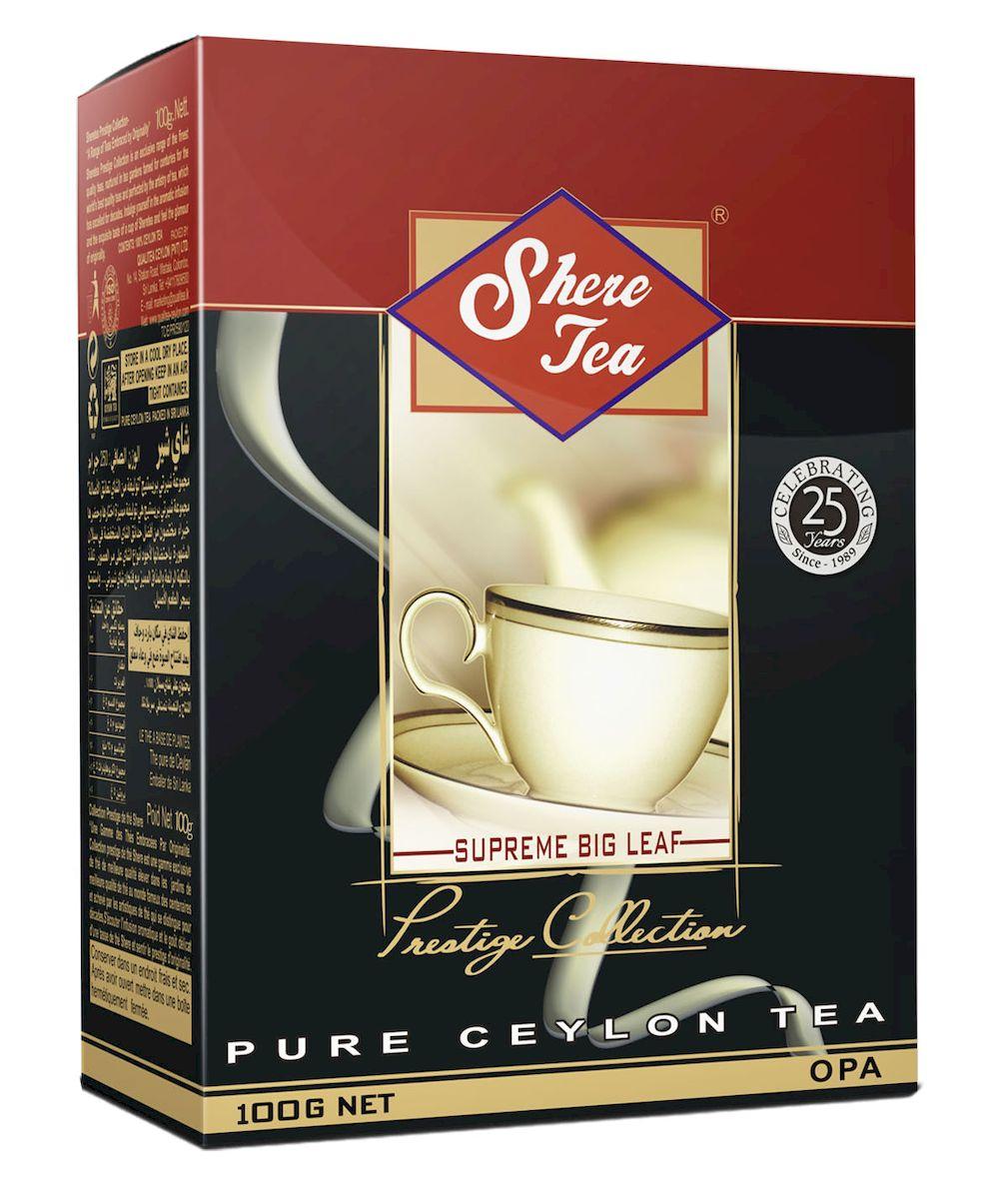 Shere Tea Престижная коллекция. OPА чай черный листовой, 100 г4791014000129Чай Шери престижная коллекция. Листья для этого чая собирают с кустов после того, как почки полностью раскрываются. Для этого сорта собирают первый и второй лист с ветки. В сухой заварке листья должны быть крупными (от 8 до 15 мм), однородными, хорошо скрученными. Этот сорт практически не содержит типсов. Этот сорт имеет достаточно высокое содержание ароматических масел, и поэтому настой чай очень ароматен. Также этот чай характерен вкусом с горчинкой благодаря большому содержанию дубильных веществ. Кофеина в этом чае немного меньше, так как в нем используют более взрослые листы, в которых содержание кофеина меньше, чем в типсах и молодых листах. Чай имеет яркий, прозрачный, интенсивный, настой. Аромат чая полный, приятный, выражен достаточно ярко.