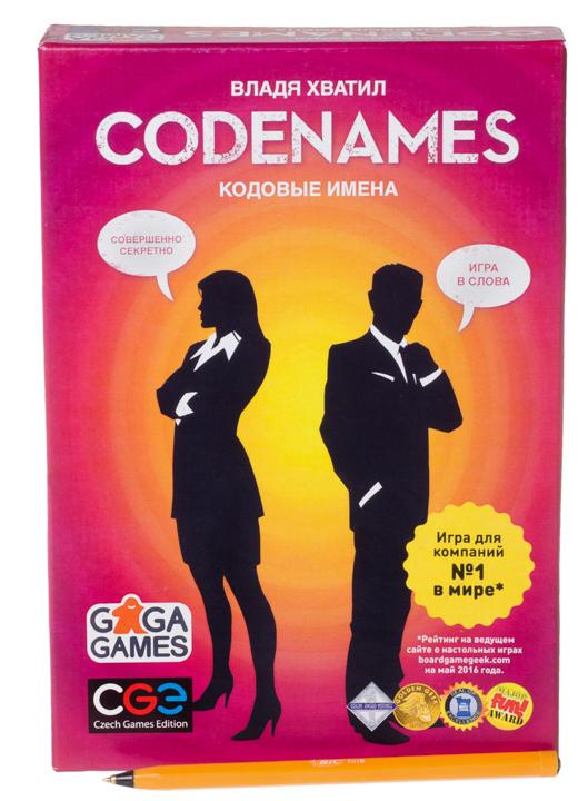 Настольная игра GaGa Кодовые имена/ CodenamesGG041Капитаны двух команд знают кодовые имена своих тайных агентов. А их товарищи по команде не догадываются кто скрывается за тем или иным именем. Команды соревнуются стараясь первыми установить контакт со всеми своими агентами. В свой ход капитан дает подсказку состоящую из одного слова, которое объединяет несколько карточек на поле. Игроки пытаются отгадать слова своей команды, при этом остерегаясь тех карточек, которые принадлежат соперникам. И все хотят избежать встречи с убийцей. Автор: Владя Хватил