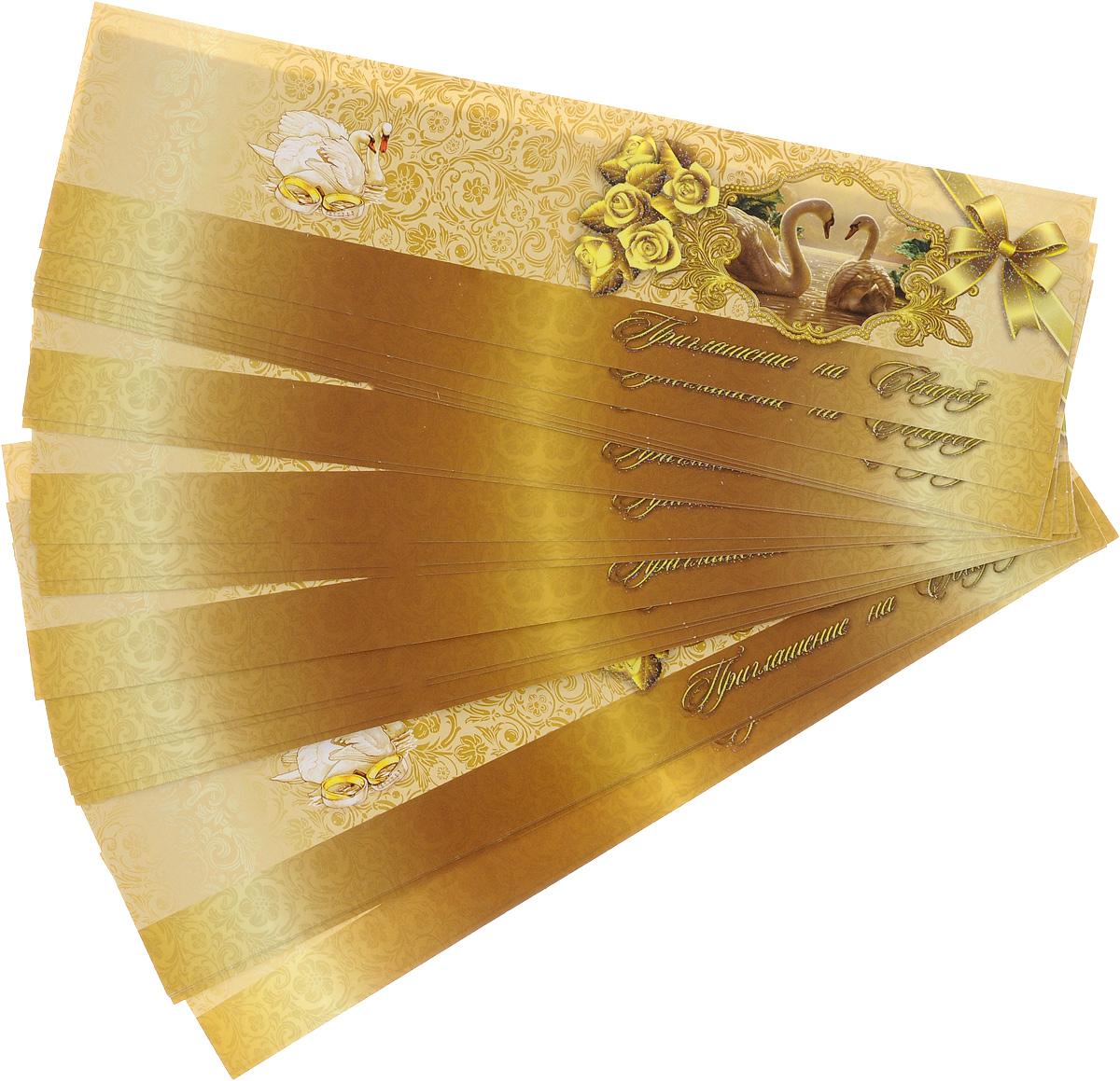 Набор приглашений на свадьбу Принт Торг 2 лебедя, 20 шт18.004Набор Принт Торг 2 лебедя состоит из 20 приглашений на свадьбу, выполненных из картона. На развороте изделия содержится текст, в который вы можете вписывать свои данные. С набором Принт Торг 2 лебедя вы оригинально пригласите всех своих друзей и родственников на ваш праздник. Комплектация: 20 шт. Размер приглашения (в сложенном виде): 12,5 х 6,5 см.
