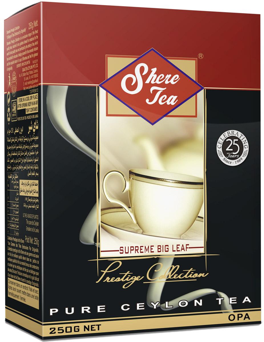 Shere Tea Престижная коллекция. OPА чай черный листовой, 250 г4791014000013Shere Tea Prestige Collection - это эксклюзивные сорта лучшего 100% цейлонского чая, выращенного в гористой местности на золотых плантациях, знаменитых более столетия. Вы получите наслаждение от аромата и особенного вкуса в каждой чашке чая Шери и прикоснетесь к очарованию его новизны. Листья для этого чая собирают с кустов после того, как почки полностью раскрываются. Для этого сорта собирают первый и второй лист с ветки. В сухой заварке листья должны быть крупными (от 8 до 15 мм), однородными, хорошо скрученными. Этот сорт практически не содержит типсов. Чай имеет достаточно высокое содержание ароматических масел, и поэтому его настой очень ароматен. Также этот чай характерен вкусом с горчинкой благодаря большому содержанию дубильных веществ. Кофеина в этом чае намного меньше, так как в нем используют более взрослые листы, в которых содержание кофеина меньше, чем в типсах и молодых листах. Чай имеет яркий, прозрачный, интенсивный, настой. Аромат...