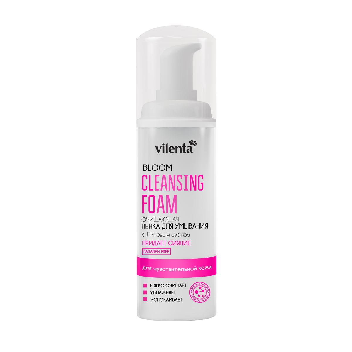Vilenta Пенка для умывания для чувствительной кожи Bloom, 150 млВОС005Пенка для умывания с нежной воздушной текстурой легко распределяется по коже и тщательно очищает ее от загрязнений, поддерживая оптимальный водный баланс. Аллантоин, пантенол и экстракт липового цвета оказывают увлажняющее действие, восстанавливая естественное сияние коже.