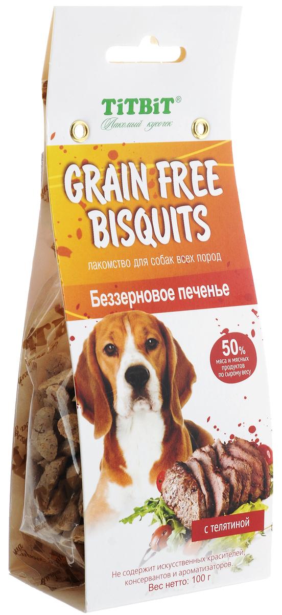 Лакомство для собак Titbit Grain Free, беззерновое печенье с телятиной, 100 г6528Лакомство для собак всех пород Titbit Grain Free приготовлено по специальному рецепту без добавления сои и зерновых культур. Содержит более 50% мяса и мясных продуктов по сырому весу. Является источником клетчатки и инулина, способствующих пищеварению. Не содержит искусственных красителей, консервантов, ароматизаторов. Такое печенье идеально подходит в качестве поощрения при дрессировке. Товар сертифицирован.