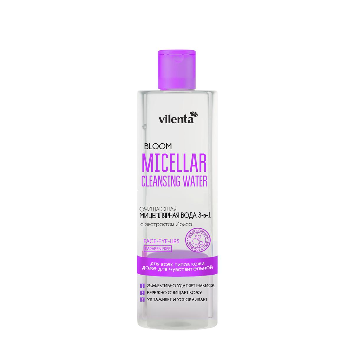 Vilenta Мицеллярная вода для снятия макияжа Bloom, 200 млВОС001Средство 3в1 для снятия даже стойкого макияжа на основе мицеллярной технологии, обогащенное увлажняющими и успокаивающими активными компонентами, эффективно удаляет макияж с лица, глаз и губ, бережно очищает кожу от загрязнений, не нарушая ее естественный защитный барьер.