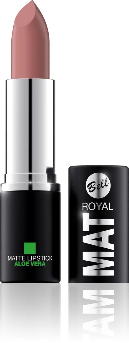 Bell Помада губная Матовая С Алоэ Вера Royal Mat Lipstick 4 грBpomRM005Помада создает матовую поверхность и максимальную насыщенность цвета. Аппликация помады является исключительно нежной и легкой, создавая при этом матовый эффект. Формула, содержащая регенерирующие компоненты алоэ дополнительно питает и ухаживает за губами. Благодаря высокому содержанию пигментов и стойкой формуле, помада держится на губах долгое время. Тон 5