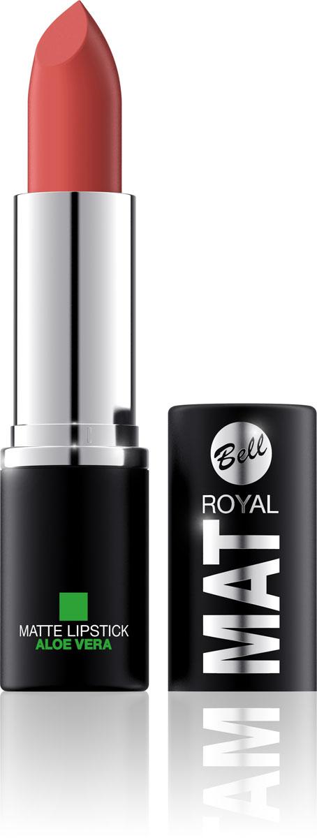 Bell Помада губная Матовая С Алоэ Вера Royal Mat Lipstick 4 грBpomRM009Помада создает матовую поверхность и максимальную насыщенность цвета. Аппликация помады является исключительно нежной и легкой, создавая при этом матовый эффект. Формула, содержащая регенерирующие компоненты алоэ дополнительно питает и ухаживает за губами. Благодаря высокому содержанию пигментов и стойкой формуле, помада держится на губах долгое время. Тон 9