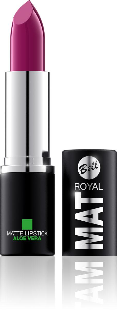 Bell Помада губная Матовая С Алоэ Вера Royal Mat Lipstick 4 грBpomRM015Помада создает матовую поверхность и максимальную насыщенность цвета. Аппликация помады является исключительно нежной и легкой, создавая при этом матовый эффект. Формула, содержащая регенерирующие компоненты алоэ дополнительно питает и ухаживает за губами. Благодаря высокому содержанию пигментов и стойкой формуле, помада держится на губах долгое время. Тон 15