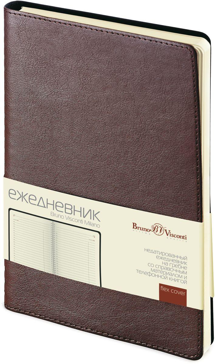 Bruno Visconti Ежедневник А5 MILANO цвет коричневый