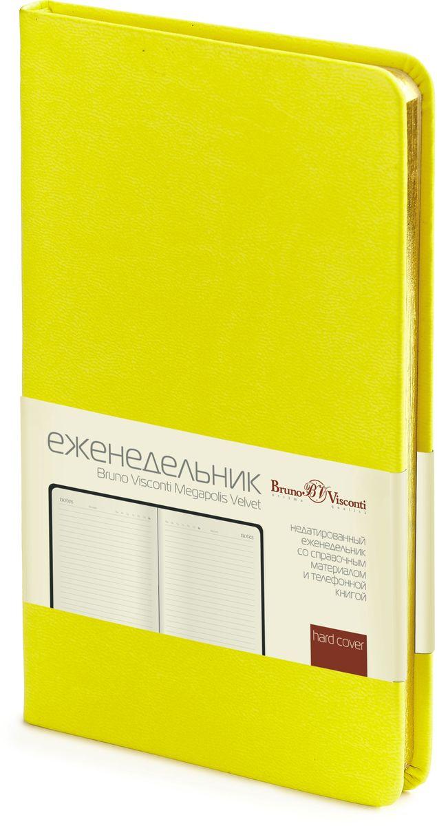 Bruno Visconti Еженедельник А6 MEGAPOLIS VELVET цвет желтый