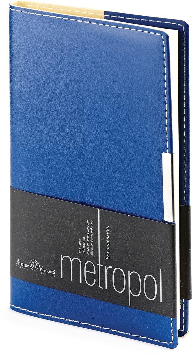 Bruno Visconti Еженедельник А6 METROPOL цвет синий