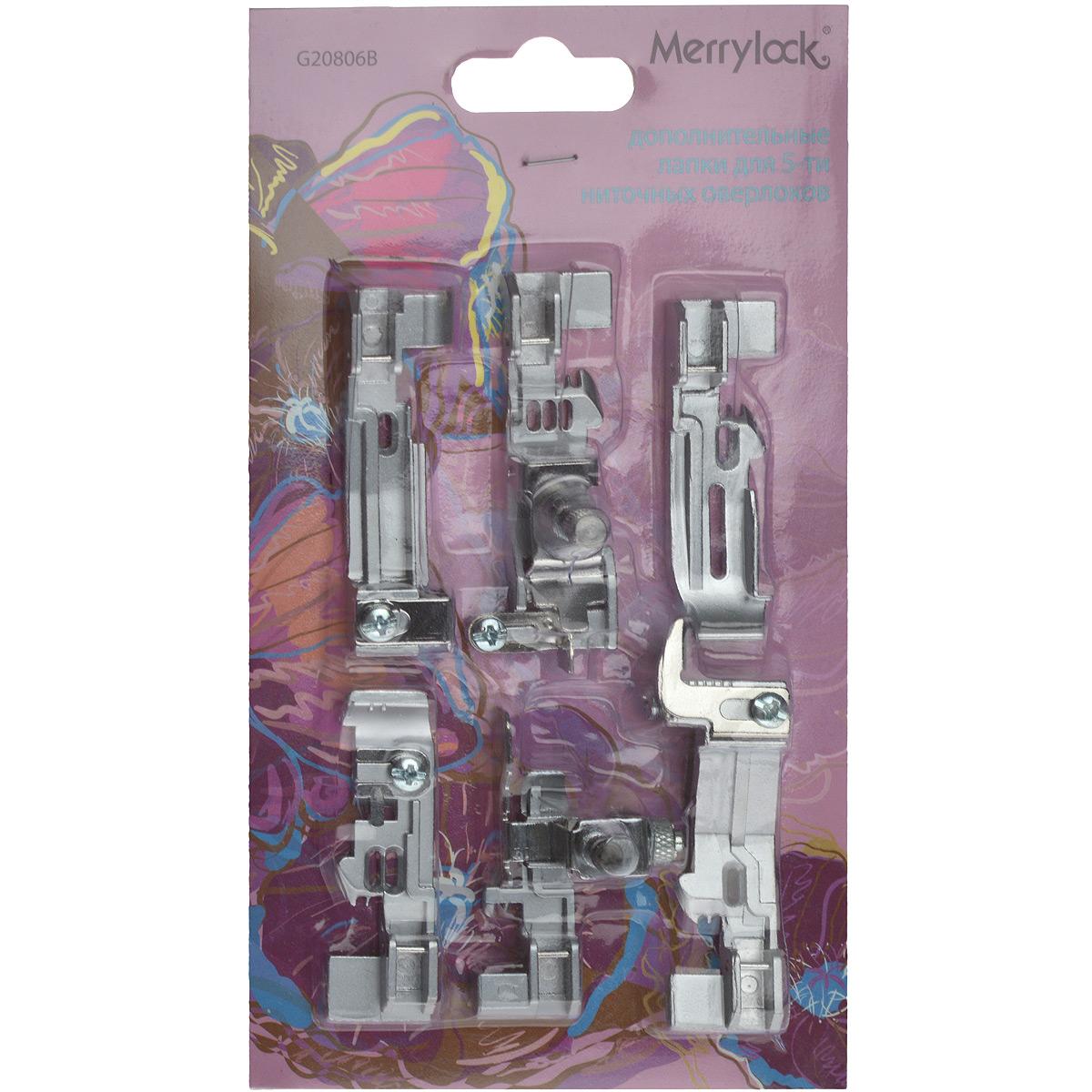 Merrylock комплект лапок для 5-ниточного оверлока4716779470185Набор из 6-ти лапок Merrylock для 5-ниточного оверлока. Комплект включает в себя: Лапка для пришивания эластичной ленты, которая применяется для пришивания резиновой ленты. При это можно регулировать степень стягивания ленты. Лапка для потайной строчки. Она применяется для пошива поясов трикотажных изделий и выполнения невидимых строчек на изделиях. Лапка для сборки. Она применяется для пошива ступенчатых юбок, оборок, корсажей и т. д. Лапка применяется также для сшивания двух слоев ткани в складку в одну операцию. Лапка для пришивания бисера. Эта лапка используется для вшивания бисерных нитей. Лапка для прокладывания шнура и канта. Применяется для прокладывания шнура и канта между двумя кусками материала. Лапка для вшивания вкладной нити. С помощью этой лапки можно вшивать шнуры и другие нити