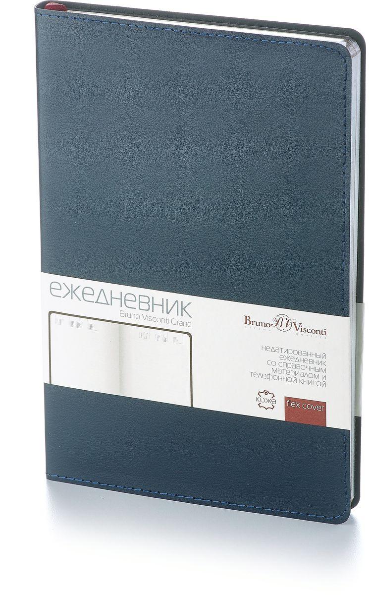 Bruno Visconti Ежедневник А5 GRAND цвет синий