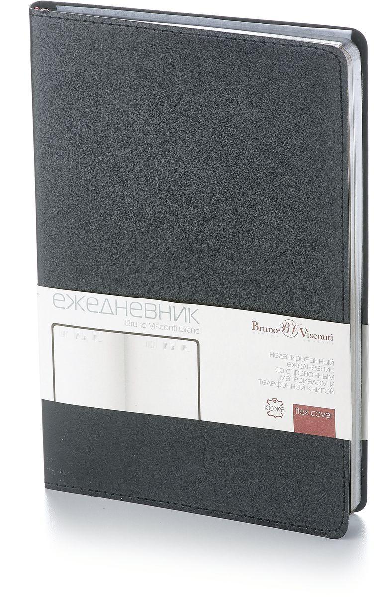 Bruno Visconti Ежедневник А5 GRAND цвет черный