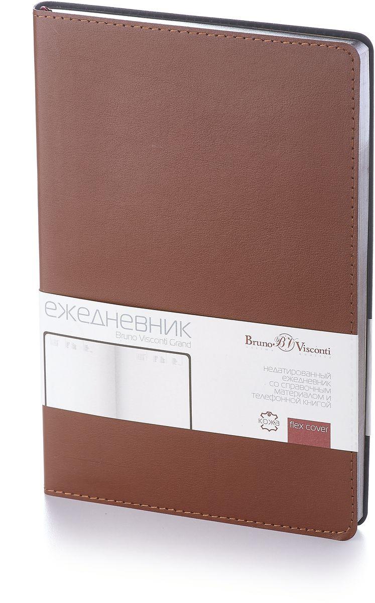 Bruno Visconti Ежедневник А5 GRAND цвет коричневый
