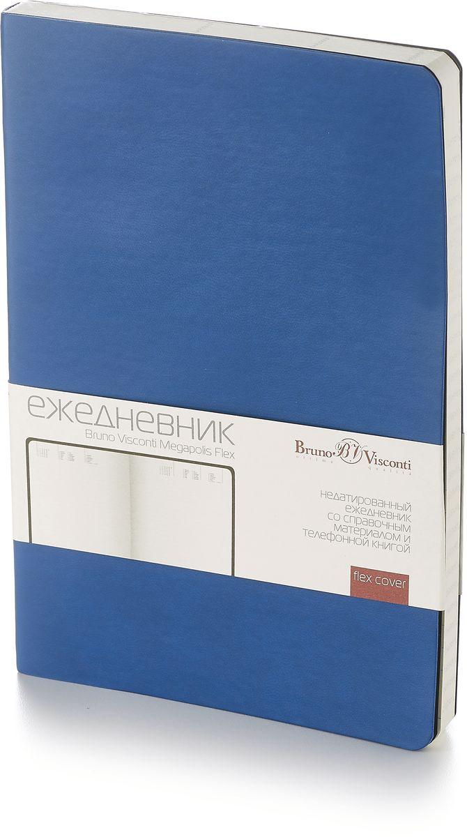 Bruno Visconti Ежедневник Megapolis Flex недатированный 136 листов цвет синий